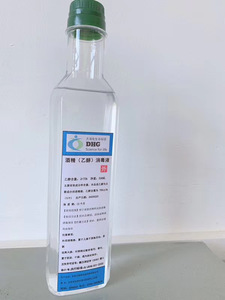 Alcohol disinfectant 500ML